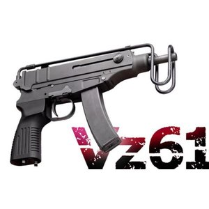 Vz61 HW  ガスガン  KSC製 - お取り寄せ品|airsoftclub