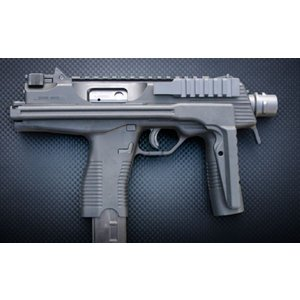 B&T MP9  ガスガン  KSC製 - お取り寄せ品|airsoftclub