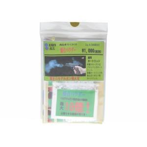 キャノンボール CB25 爆音パウダー  M.A.C. JAPAN製 - お取り寄せ品|airsoftclub
