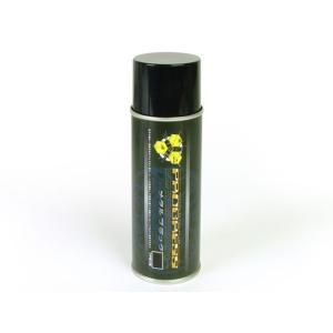 PROGRESS カラースプレー メタルブラック  LAYLAX製 - お取り寄せ品|airsoftclub