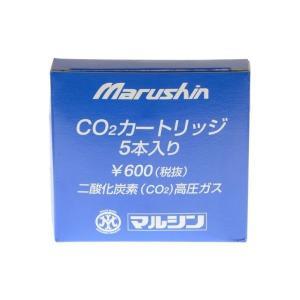 CDXカートリッジ 5本入り (CO2ボンベ12g)  マルシン工業製 - お取り寄せ品|airsoftclub