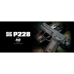 シグ・ザウエル P228 (ハイグレード ホップアップ)  東京マルイ製 - お取り寄せ品|airsoftclub