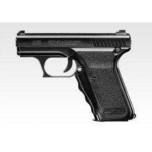 H&K P7M13  エアコッキングガン/ホップアップ  東京マルイ製 - お取り寄せ品|airsoftclub