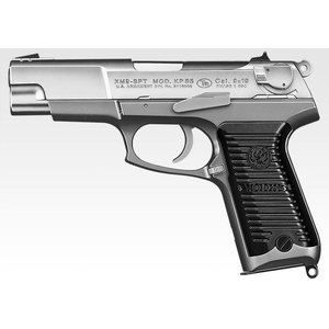Luger KP85 (対象年齢10歳以上)  エアコッキングガン/ホップアップ  東京マルイ製 - お取り寄せ品|airsoftclub