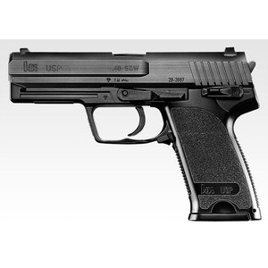 H&K USP (対象年齢10歳以上)  エアコッキングガン/ホップアップ  東京マルイ製 - お取り寄せ品|airsoftclub