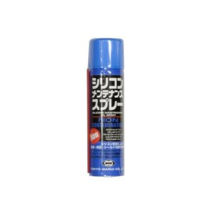 シリコンオイルスプレー 70ml 東京マルイ製 - お取り寄せ品|airsoftclub