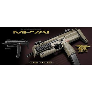 MP7A1 (TAN)  ガスガン  東京マルイ製 - お取り寄せ品|airsoftclub