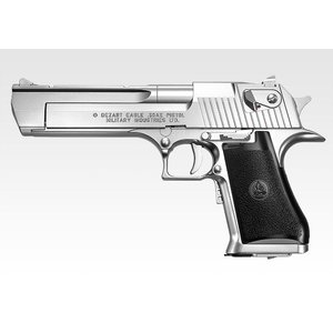 Desert Eagle シルバー (対象年齢10歳以上)  電動ガン  東京マルイ製 - お取り寄せ品|airsoftclub
