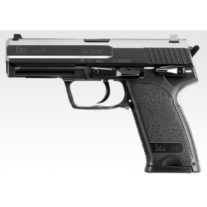 New USP  電動ガン  東京マルイ製 - お取り寄せ品|airsoftclub