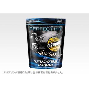 パーフェクトヒットBB弾 (0.2g 3200発) 東京マルイ製 - お取り寄せ品|airsoftclub