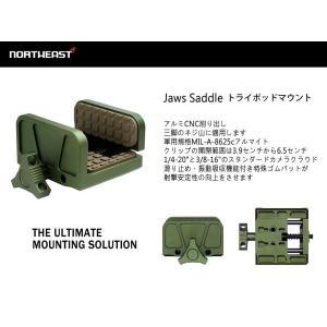 JAWS SADDLE (トライポッドマウント)  NorthEast製|airsoftclub