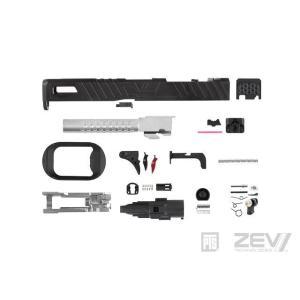 PTS ZEV Omen マルイG17用 スライドキット Leupold DP-PRO用  PTS製|airsoftclub