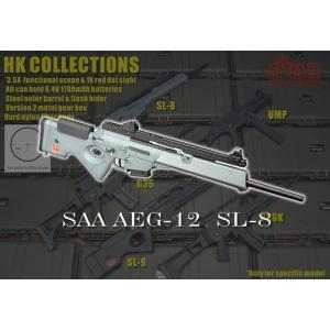 SL-8  Star Airsoft製|airsoftclub