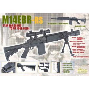 M14 EBR RS (リトラクトBMストック)  Star Airsoft製|airsoftclub