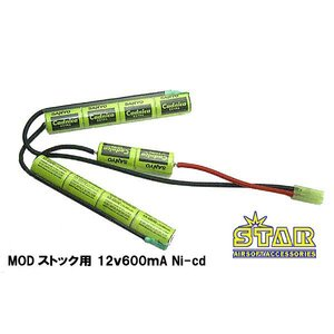 12v 600 Ni-cd MODストック M4用 HI-SPEEDガン向け商品  Star Airsoft製 airsoftclub
