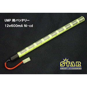 12v 600 Ni-cd UMP用(JP-LIMITED) HI-SPPEDガン向け商品  Star Airsoft製|airsoftclub