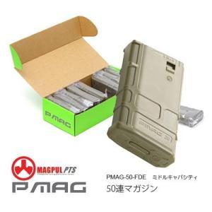 MAGPUL-PTS 電動M4/ACR用 PMAG 50連 ショートマガジン FDE 単品  MAGPUL製|airsoftclub