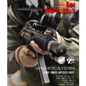 MP5SD3 ガスガン (日本仕様/HK Lisenced)  VFC/Umarex製|airsoftclub