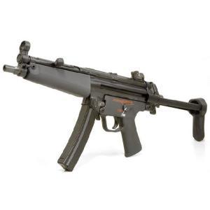 MP5A3 ガスガン (日本仕様/HK Licensed) VFC/Umarex製|airsoftclub
