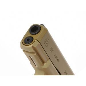 GlockAirsoft G19X ガスガン (Coyote) [2.6459-UXA]  Umarex製 airsoftclub 07