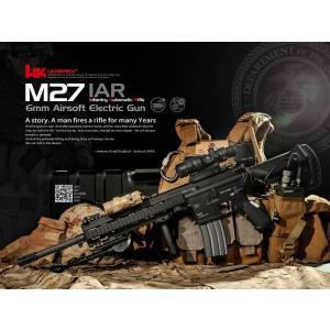 M27 IAR 電動ガン (日本仕様/HK Lisenced) ガンケース付  VFC/Umarex製|airsoftclub