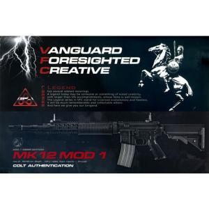 Colt Mk12Mod1 (LMTストック STD) 電動ガン  VFC製|airsoftclub