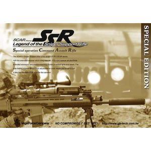 SCAR-SSR (BK) 電動ガン  VFC製|airsoftclub