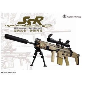 SCAR-SSR (FDE) 電動ガン  VFC製|airsoftclub