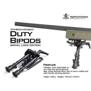 HarrisType M40 Duty バイポッド SwivelLockEdition  VFC製|airsoftclub