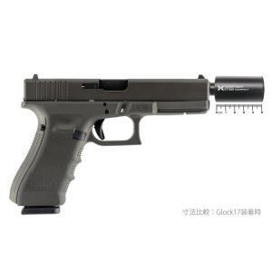 XT301 高輝度UVコンパクトトレーサー (11mm正ネジ/14mm逆ネジアタッチメント付/29*60mm)  XcorTech製|airsoftclub|06