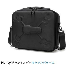 Nancy  防水ショルダーキャリングケース (Mavic 2&スマートコントローラーが収納できる) 14844|airstage