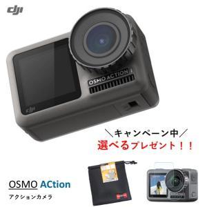 DJI OSMO Action オズモ アクションカメラ ウェアラブルカメラ 防水   14911 ...