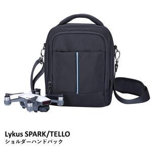 Lykus DJI SPARK/TELLO ドローン ショルダーハンドバック  14920|airstage
