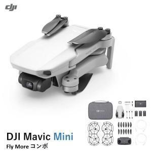 DJI Mavic Mini Fly More Combo フライモア コンボ  ドローン カメラ付き 【代引き注文不可】【入荷待ち】