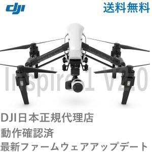 即納 ドローン DJI インスパイア1 Inspire1 【V2.0】 完成済(日本仕様)4Kカメラ付