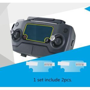 社外品です DJI Mavic専用品 ※中に写っているMavic 送信機は含まれません