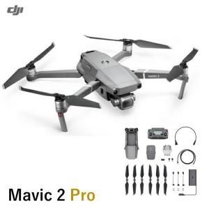 DJI  MAVIC2 PRO マビック2プロ カメラ付きドローン |airstage