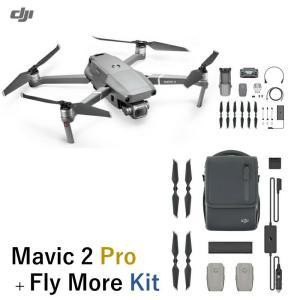 DJI  MAVIC2 PRO マビック2プロ +  Mavic2 No01 Fly More Kit  カメラ付きドローン |airstage