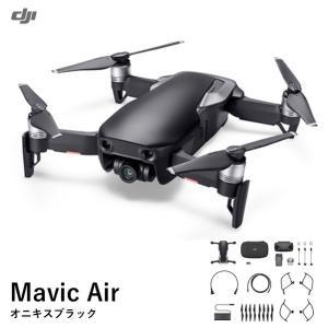 DJI  MAVIC AIR  (オニキスブラック) マビック エア ドローン カメラ付 |airstage