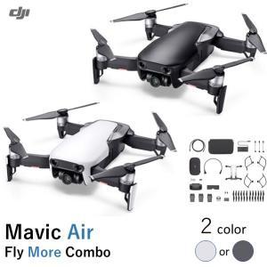 DJI  MAVIC AIR (アークティックホワイト or オニキスブラック)FLY MORE C...