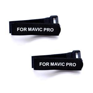 製品情報  社外品です。 画像のMAVICは付属しません。 輸送時にプロペラとモーターを固定し、傷や...