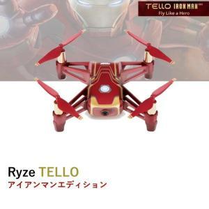 Rize Tello Iron Man Edition  アイアンマンエディション カメラ付き 小型 ドローン14860|airstage