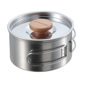 鍋 キャプテンスタッグ ステンレス片手鍋(中皿付) UH-4207の商品画像|ナビ