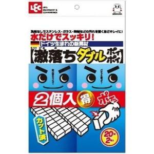 レック 激落ち ダブルポイポイ (メラミンスポンジ)の商品画像|ナビ