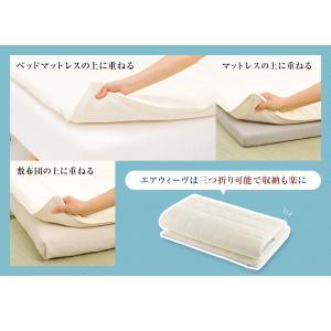高反発マットレス 睡眠研究のエアウィーヴ 【エアウィーヴスマート025】 シングル|airweave|05