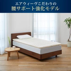 30日間お試し可能 / エアウィーヴ S-LINE シングル 高反発マットレスパッド 厚さ7cm|airweave|03
