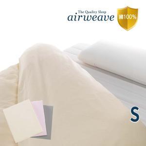 ハイパーダウン用かけ布団カバー  ドレープ性に優れ、ハイパーダウンの良さを引き立たせます。  【サイ...