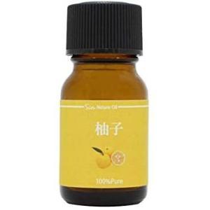 天然100% 柚子オイル (高知県産) 10ml エッセンシャルオイル アロマオイル ゆず 精油 ゆず油 airymotion