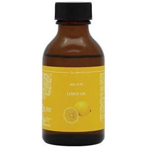天然100% レモンオイル 100ml アロマ 精油 airymotion