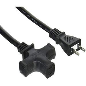 NICOH(ニコー) ソフト延長コード 15A 20mコード 3個口 黒 (ブラック 20m)|airymotion